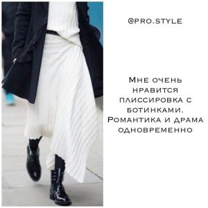 photo_2019-11-14_13-38-20