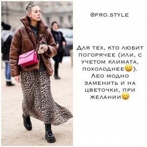 photo_2019-11-14_13-38-21