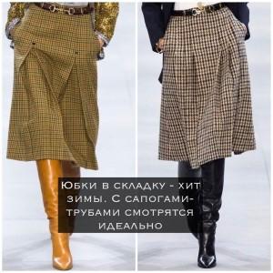 photo_2019-11-27_23-29-31