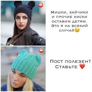 photo_2019-12-01_13-22-14