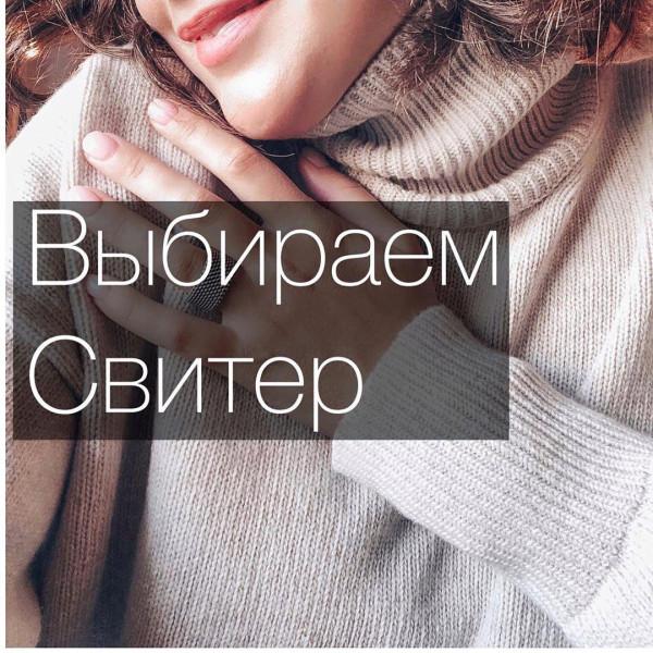 photo_2019-12-07_22-34-51
