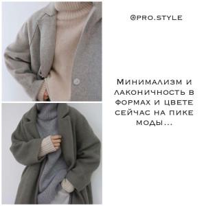 photo_2019-12-07_22-34-53