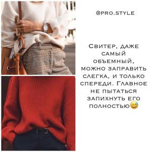 photo_2019-12-07_22-34-57