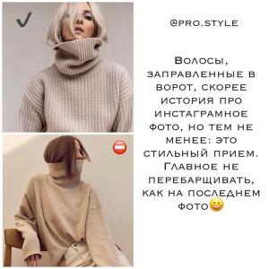 photo_2019-12-07_22-34-59