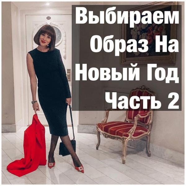 photo_2019-12-12_16-04-30