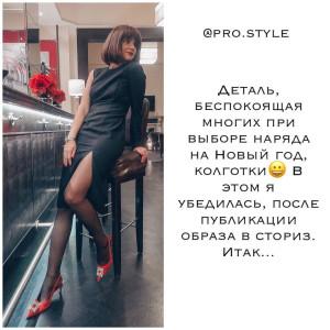 photo_2019-12-12_16-04-35