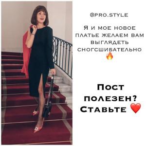 photo_2019-12-12_16-05-04
