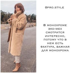 photo_2019-12-13_12-22-23
