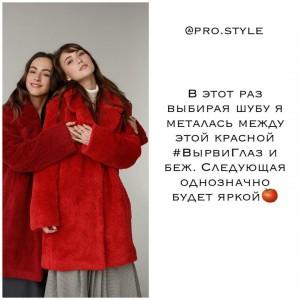 photo_2019-12-13_12-22-34