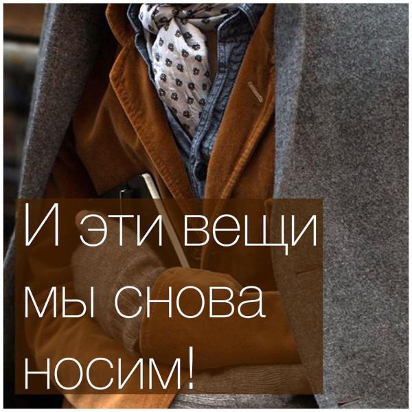 photo_2019-12-29_22-24-09