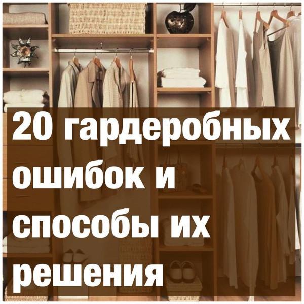 photo_2020-01-27_15-31-22