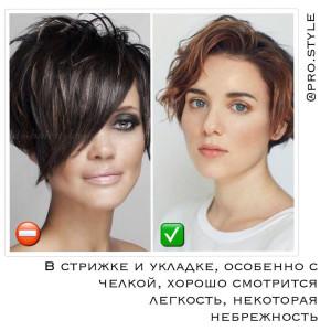 photo_2020-02-01_16-01-15