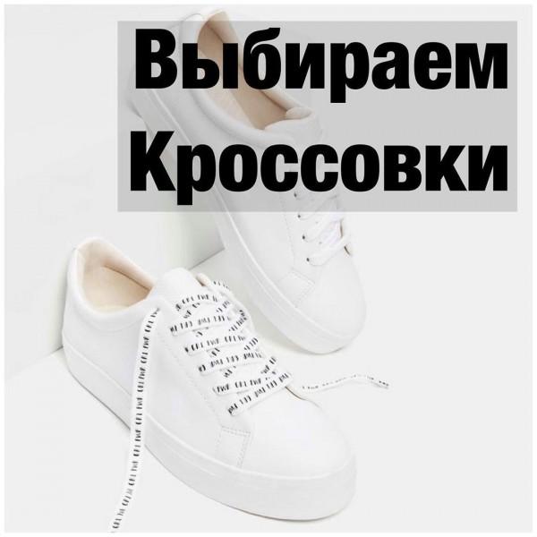 photo_2020-02-08_18-55-13
