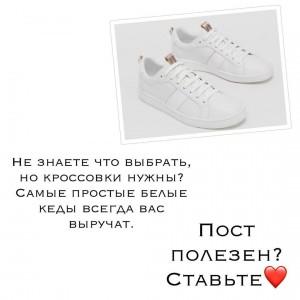photo_2020-02-08_18-55-32