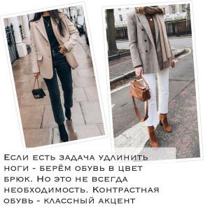 photo_2020-02-25_19-25-44