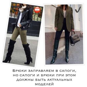 photo_2020-02-25_19-25-48