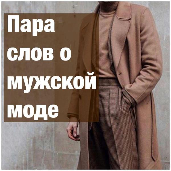 photo_2020-02-25_19-25-57