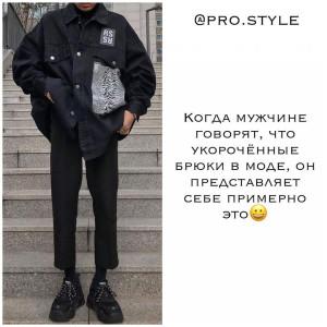 photo_2020-02-25_19-26-02