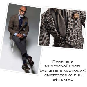photo_2020-02-25_19-26-21