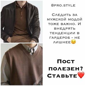 photo_2020-02-25_19-26-24