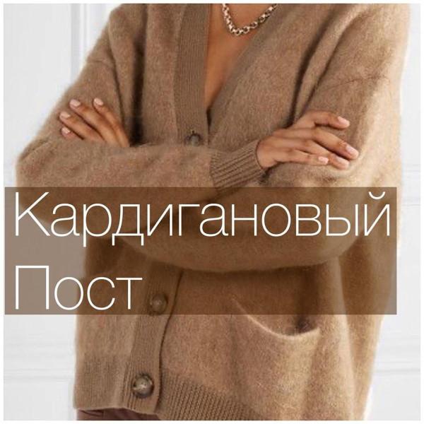 photo_2020-03-21_18-59-46