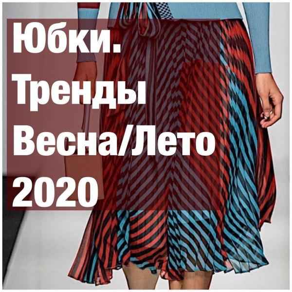 photo_2020-03-21_19-00-37
