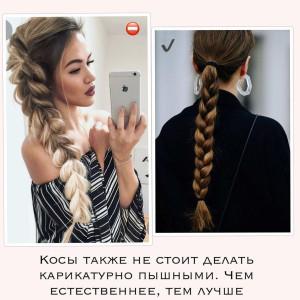 photo_2020-04-26_12-23-45