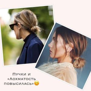 photo_2020-04-26_12-34-22