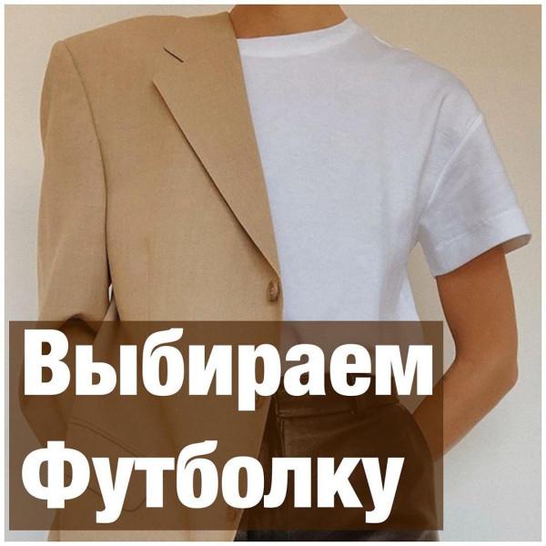 photo_2020-05-03_13-50-27