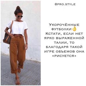 photo_2020-05-03_13-50-37