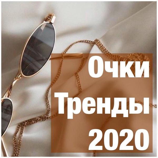 photo_2020-05-15_21-53-25
