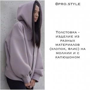pro.style_116699095_1574612886050119_6063864704268896523_n