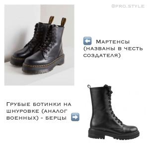 pro.style_118996179_915707812284692_7653712337060237937_n
