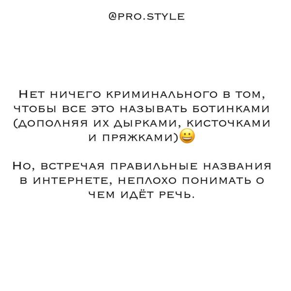 pro.style_118878846_1861831537291032_4476102113070975308_n