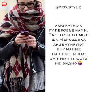 pro.style_119636351_3275939462484728_6912581903412513560_n