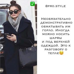 pro.style_119582514_435843574061828_335157580430651461_n