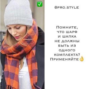 pro.style_119646131_167890584919542_4923701283305281910_n