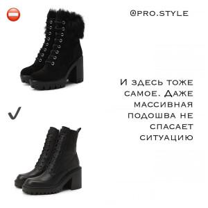 pro.style_121250191_742745239617359_5874957390903894573_n
