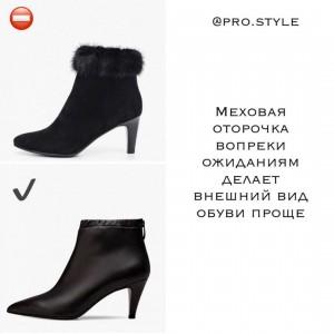 pro.style_121273187_659496608297076_5338681651310972274_n