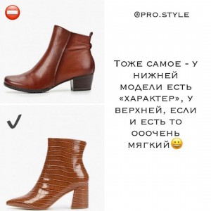 pro.style_121410756_363137348164112_1157900760094333780_n