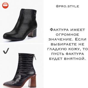 pro.style_121255700_139968037846502_1924299512289408903_n