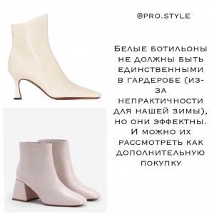 pro.style_121511072_129311521926736_6017776941915624042_n