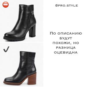 pro.style_121512419_119864283037266_7687297938795752105_n