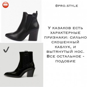 pro.style_121565785_384662575896338_5562094995938070488_n