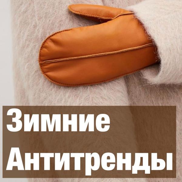 pro.style_123504765_387195972631158_2376732570899916549_n