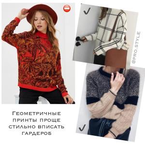 pro.style_123415722_1517074055150887_8702330601463718499_n