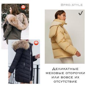 pro.style_123614332_368352204380381_3486077748471893236_n
