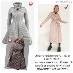 pro.style_123561383_2833027877025104_758907027909508502_n