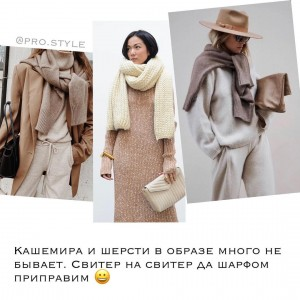 pro.style_124105651_892931914849478_9200443783744951673_n