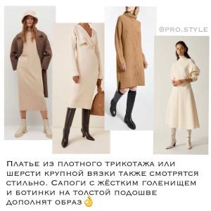pro.style_124193020_3508167029230104_2428921336435496287_n